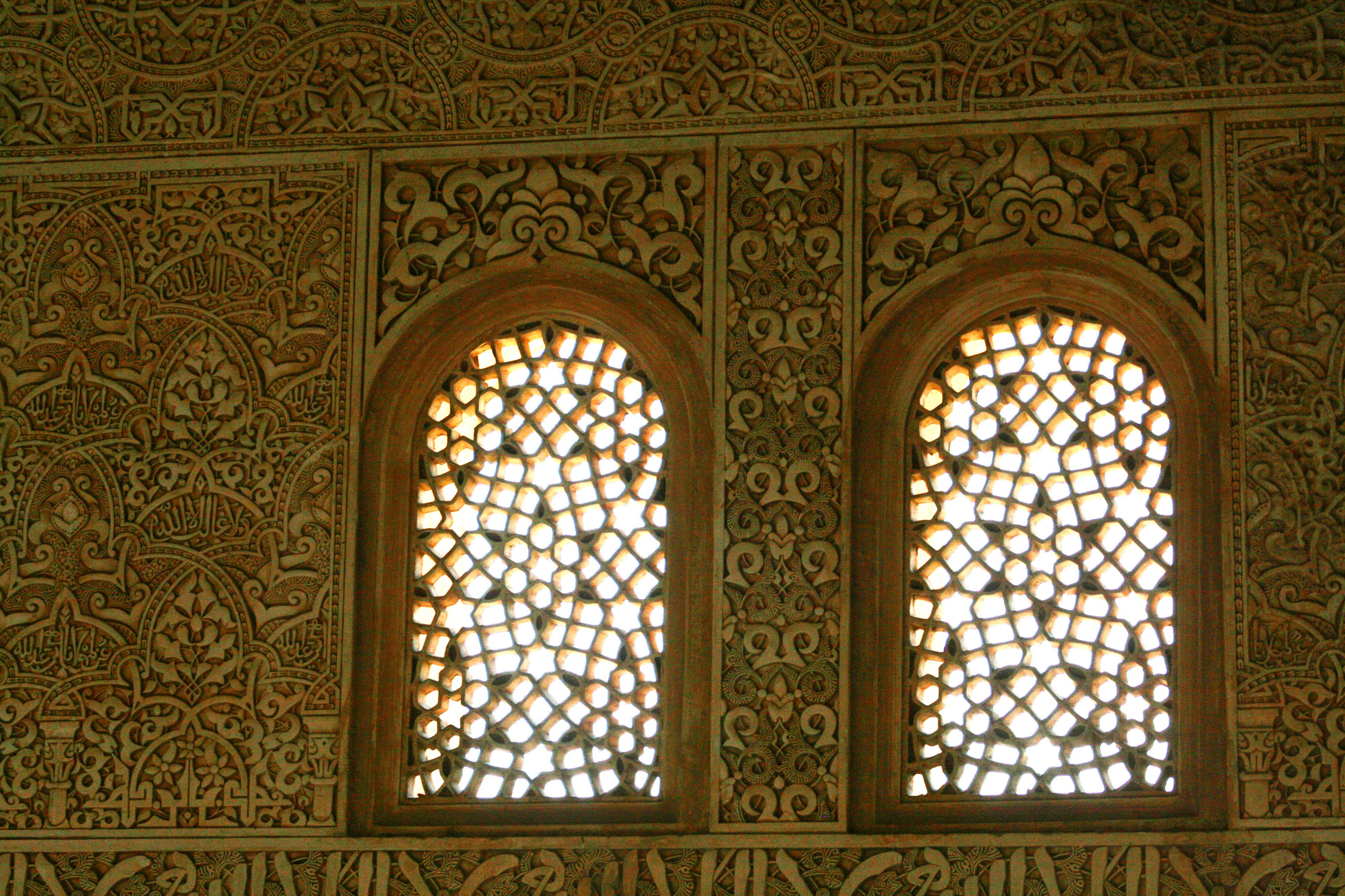 The Alhambra   Shelagh\'s Lens